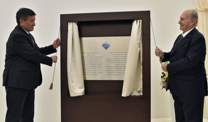 Speeches delivered at the inauguration of the Naryn campus of the University of Central Asia