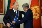 President Almazbek Atambayev awards Prince Karim Aga Khan IV the Danaker Order | Kabar - Kyrgyz National News