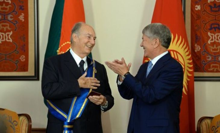 President Atambayev of Kyrgyzstan presents Danaker Award to His Highness the Aga Khan