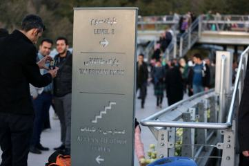 Metal lighted sign panels. Aga Khan Award for Architecture 2016 Winner: Tabiat Pedestrian Bridge, Tehran