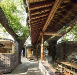 Communal children's reading room. Aga Khan Award for Architecture 2016 Winner: Hutong Children's Library and Art Centre Beijing, China