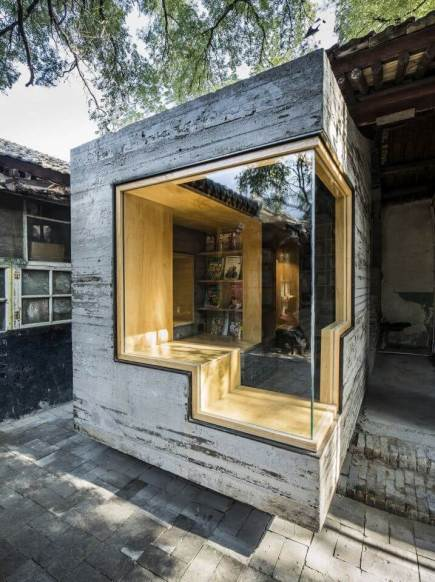 Steel panels. Aga Khan Award for Architecture 2016 Winner: Hutong Children's Library and Art Centre Beijing, China