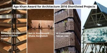Aga Khan Award for Architecture (AKAA) 2016