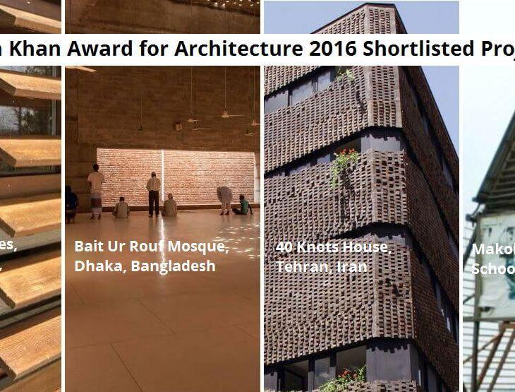 Aga Khan Award for Architecture (AKAA) 2016