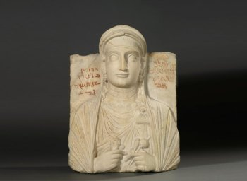 New Art Exhibition Celebrates 5,000 Years of Syria's History | Smithsonian