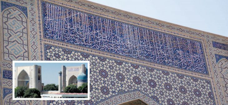 Reading Timurid Architecture: Recent Epigraphic Restorations in Samarkand
