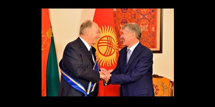Watch Presentation of the Kyrgyzstan's Highest Honour 'Order of Danaker' awarded to His Highness the Aga Khan (Video)