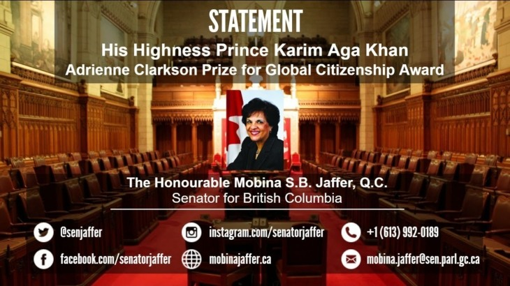 Senator Mobina Jaffer delivers Congratulations on Adrienne Clarkson Prize for Global Citizenship Award to His Highness Prince Karim Aga Khan