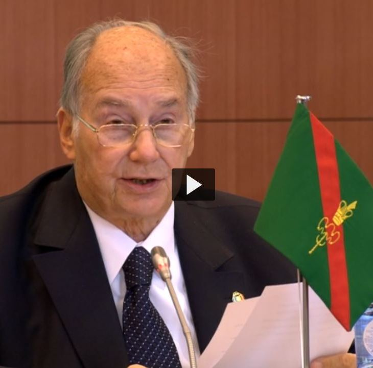 Speech delivered by His Highness the Aga Khan at Brussels Conference on Afghanistan