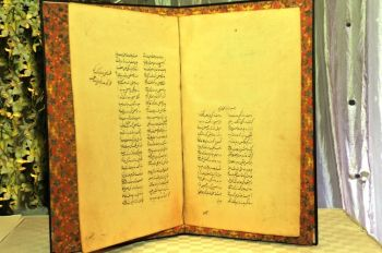 Mawlana Hazar Imam was presented with a gift of a Qajar manuscript of Nasir Khusraw's Diwan. The Persian manuscript dates from AH 1257 (1841 CE). AZIZ ISLAMSHAH