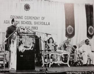 Sherquilla School