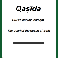Qasida: Dur ze daryayi haqiqat – The pearl of the ocean of truth