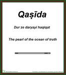 Qasida: Dur ze daryayi haqiqat – The pearl of the ocean of truth