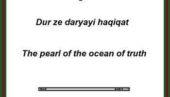 Qasida: Ta Surato Paiwande Jahan Bud Ali Bud – Ali the ever