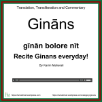 Ginan Series: Ginan bolo re nit - Recite Ginans everyday!