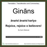 Ginan: Aanand aanand kariyo rikhisaro - Rejoice, rejoice o believers!