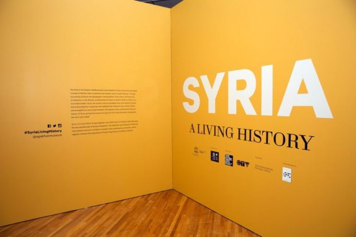 Watch the inauguration of the Aga Khan Museum's exhibition: Syria - A Living History (Video)