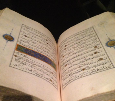 Tracing the Quran's Journey | The Diplomat