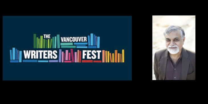M. G. Vassanji to present at the Vancouver Writers Fest, October 18 and 20, 2016