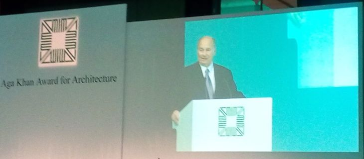 Remarks made by His Highness the Aga Khan at the Award for Architecture Seminar held at the JW Marriot Hotel Dubai | Simerg