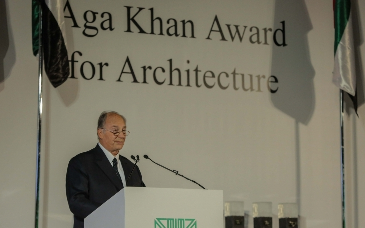 Speech by His Highness the Aga Khan delivered at the Award for Architecture 2016 Ceremony