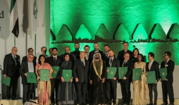 The Aga Khan Award of Architecture 2016 ceremony. AKDN / Fariq Hakim