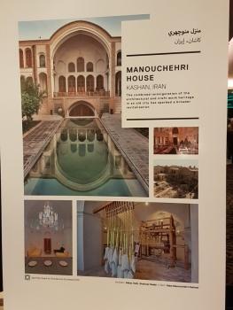Aga Khan Award for Architecture – 2016 Award Winner's Seminar | Dr. Pamela Chrabieh