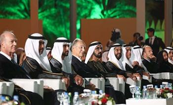VP of UAE attends Agha Khan award ceremony |Bahrain News Agency