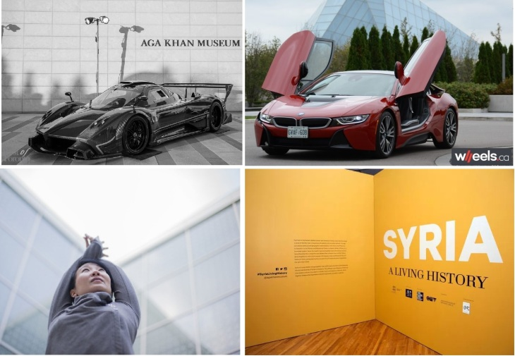 aga-khan-museum-an-inspiring-space-for-light-yoga-moon-fast-cars-and-syria