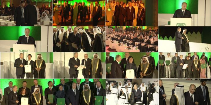 WEBCAST: Award Ceremony of the 2016 Aga Khan Award for Architecture