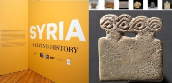 Free admission for Syrian refugees to Aga Khan Museum exhibit | Inside Toronto