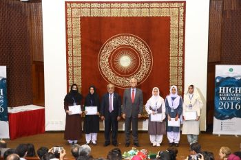 Aga Khan University Examination Board celebrates achievements of High Achievers 2016
