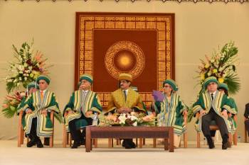 Aga Khan University's 29th Convocation (2016)