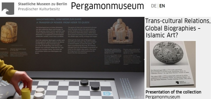 Artifact for the Syria: A Living History exhibition at the Aga Khan Museum on loan from Pergamon Museum, Berlin, Germany