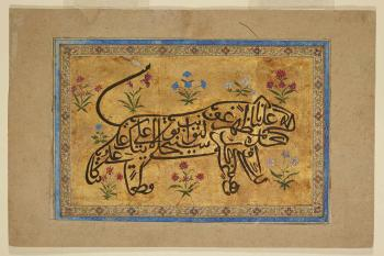 "The Arabic text is a supplication to Imam Ali – Nade Ali. Imam Ali, known for his courage, was often referred to by Muslim as ""The Lion of God."" 17 Century India, (Image: Aga Khan Museum)"
