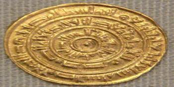 coin-imam-mustansir-billah-i
