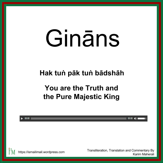 Ginan: Haq to paak tu baadshaah - You are the Truth and the Pure Majestic King
