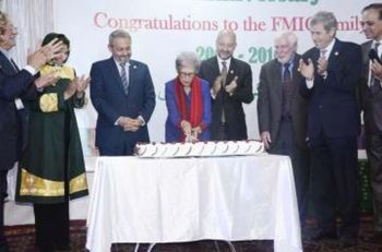 French Medical Institute for Mothers and Children (FMIC) celebrates 10th year of saving lives in Afghanistan