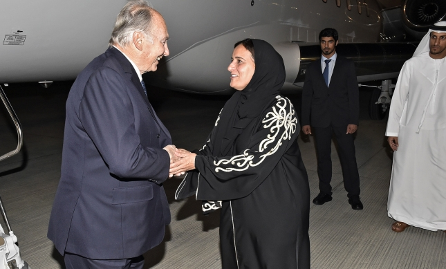 Mawlana Hazar Imam is received by Sheikha Lubna bint Khalid, Minister of State for Tolerance upon his arrival in Dubai. GARY OTTE