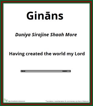 Ginan: Duniya Sirajine Shaah More - Having created the world my Lord