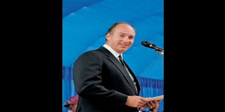 Legacy of Jubilees - Silver Jubilee of Mawlana Hazar Imam