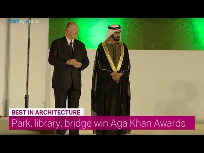 Turkish Radio and Television Showcase: Aga Khan Architecture Awards