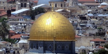 The Prophet: Abrahamic Past and Muslim Future | Aga Khan Council for the Southwestern United States