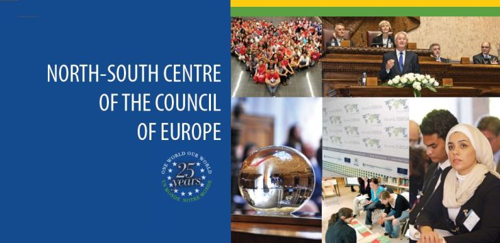 Ismaili Centre Lisbon to Host North-South Centre of the Council of Europe's Lisbon Forum 2016