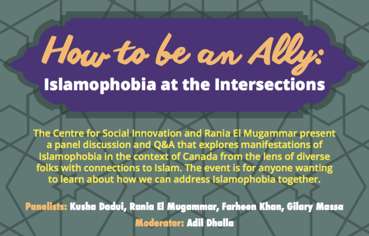 Adil Dhalla: How to be An Ally: Islamophobia at the Intersections