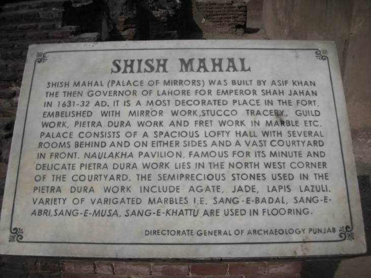 Plaque commemorating Sheesh (or Shish) Mahal at the Walled City of Lahore.