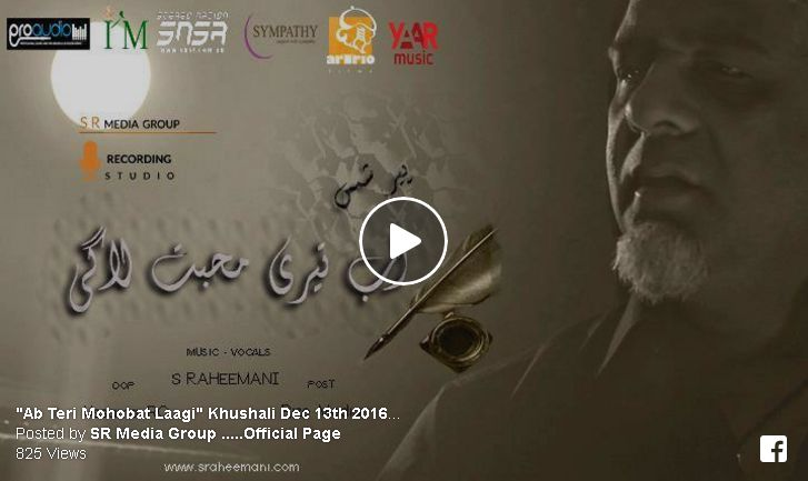 Khushali Tribute: SR Media Group Presents: 'Ab Teri Mohobat Laagi'
