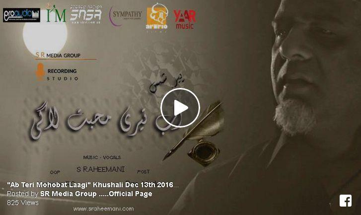 Khushali Tribute: SR Media Group Presents: 'Ab Teri Mohobat Laagi'