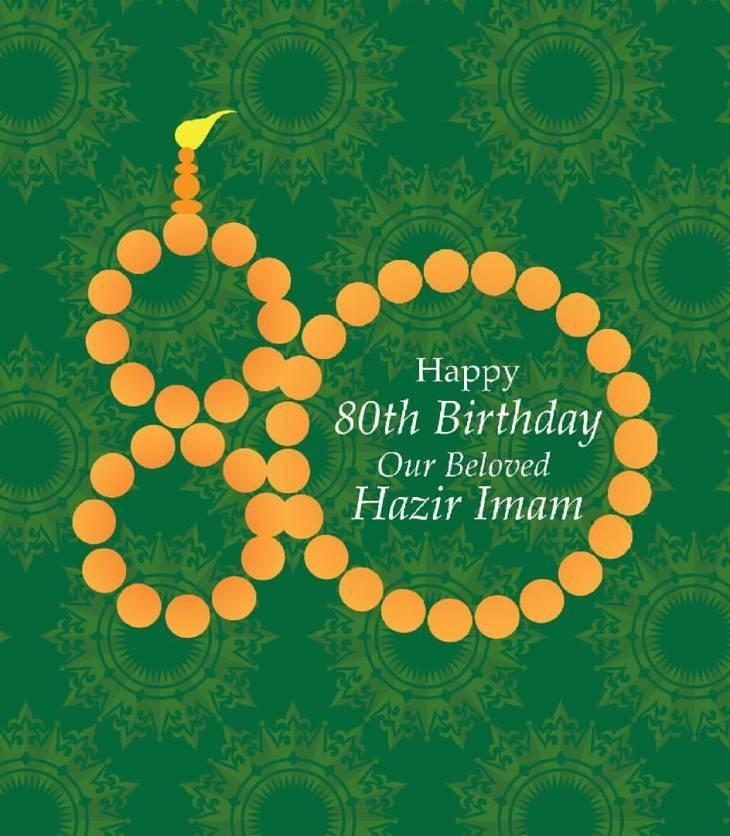 Ismailis in Gilgit-Baltistan celebrate the 80th birthday of Prince Karim Aga Khan   Pamir Times