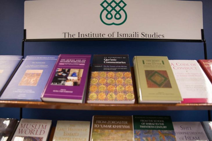 IIS Conference Photographs: Intellectual Interactions in the Islamic World: The Ismaili Thread